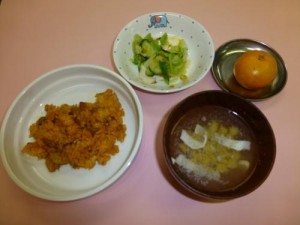 cook_menu_05438f1db031de