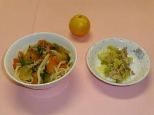 cook_menu_054421dd02d492[1]