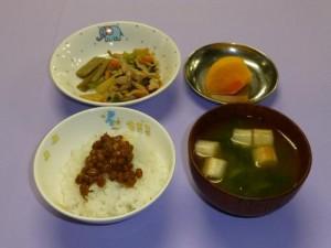 cook_menu_054499527e0e9c