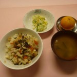cook_menu_0545dbcabacd83[1]