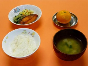 cook_menu_05461bfb23a699