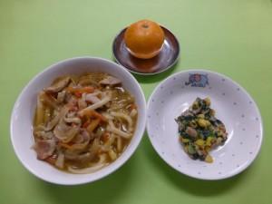 cook_menu_0546c40c5f32d9