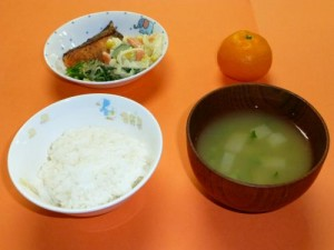 cook_menu_054743cea7d066