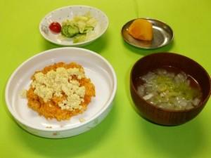 cook_menu_054757179b5529