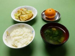cook_menu_0547d02cd8e681[1]