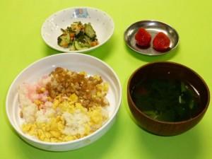 cook_menu_05487ed0fbbf91
