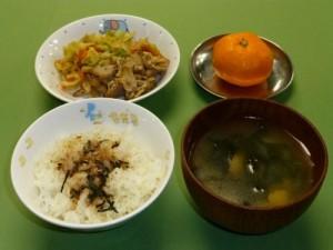 cook_menu_054aa4d8345a57[1]
