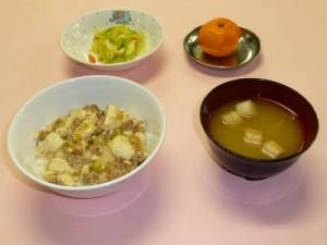 cook_menu_054b0b917d94de
