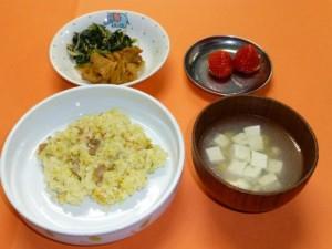 cook_menu_054c8950f1135d