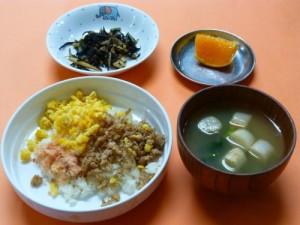 cook_menu_054d099953af27