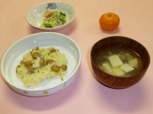 cook_menu_054d5d2384b5ca