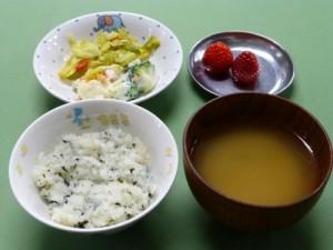 cook_menu_054e1a12142047