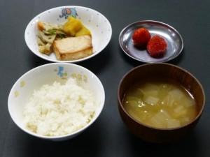 cook_menu_054e6d6986a1ca