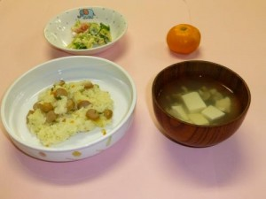 cook_menu_054e7fda9f0f40