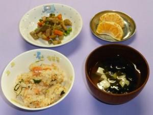 cook_menu_054eece382adb4