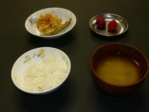 cook_menu_0550bdcbd19732