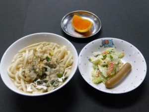 cook_menu_055668ce59c80c[1]